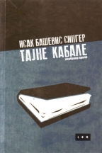 Isak Baševis Singer Tajne_kabale_v-2