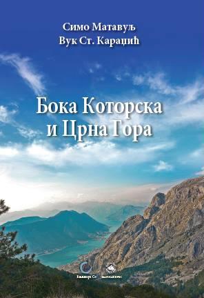Boka Kotorska i Crna Gora