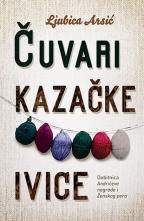 ČUVARI KAZAČKE IVICE
