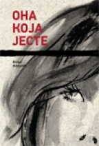 Ona koja jeste Book Cover