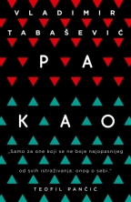 PA KAO - Potpisan primerak