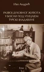 Razvoj duhovnog života u Bosni pod uticajem turske vladavine