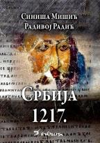 SRBIJA 1217. NASTANAK KRALJEVINE