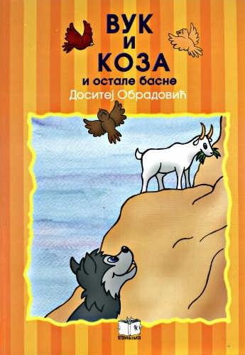 VUK I KOZA