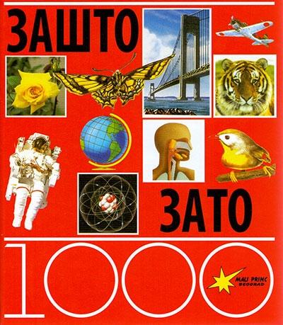 Блиски исток - Page 30 1000_zasto_1000_zato_vv