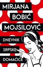 Dnevnik srpske domaćice