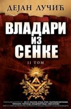 VLADARI IZ SENKE - TOM II -Potpisan primerak