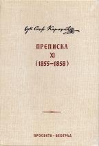 Prepiska XI (1855-1858)
