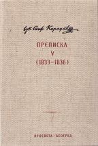 PREPISKA V (1833-1836)