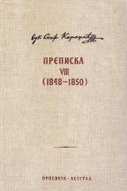 Prepiska VIII (1948-1950)