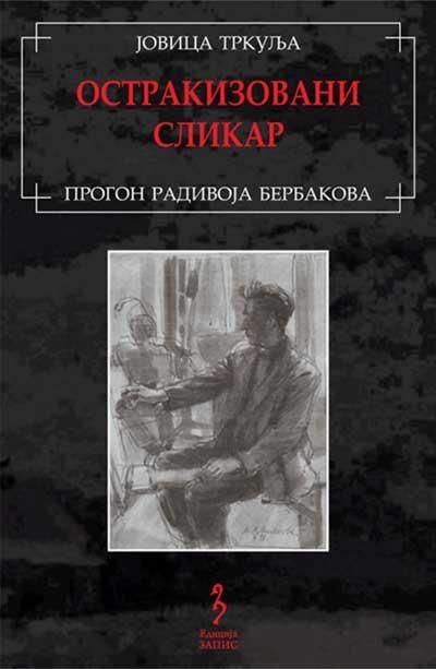 Ostrakizovani slikar - anatomija progona Radivoja Berbakova