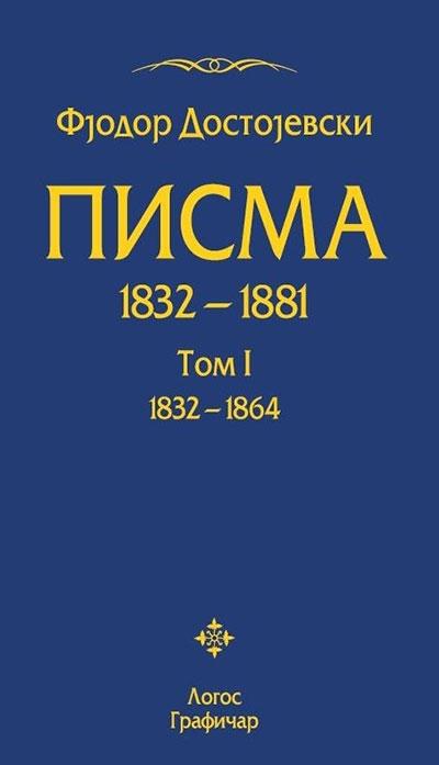 Pisma I-III