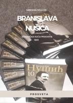 Sabrana dela od Branislava Nušića - Rastko Nemanjić, knjiga 7