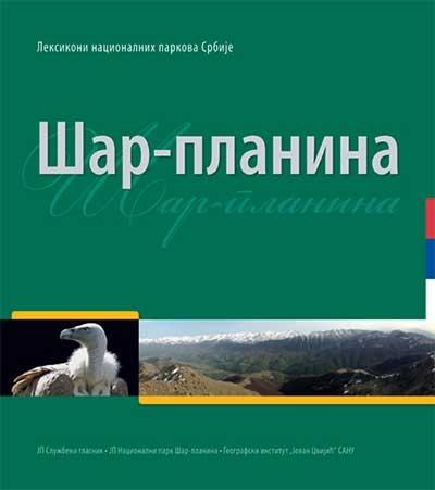 Sar Planina 5 Tom Edicije Leksikoni Nacionalnih Parkova Srbije