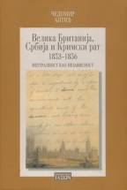 Velika Britanija, Srbija i Krimski rat
