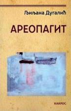 AREOPAGIT
