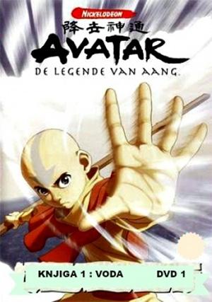 Avatar - knjiga prva:  voda, dvd 1
