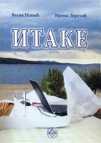 Itake