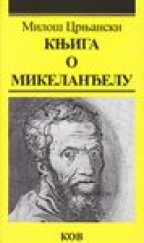 Knjiga o Mikelanđelu