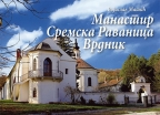 Manastir Sremska Ravanica Vrdnik