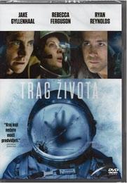 DVD, TRAG ŽIVOTA
