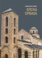 Epska Srbija