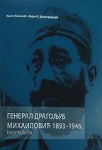 GENERAL DRAGOLJUB MIHAILOVIĆ 1893-1946