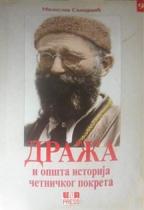 GENERAL DRAŽA MIHAILOVIĆ I OPŠTA ISTORIJA ČETNIČKOG POKRETA - IX TOM