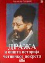 GENERAL DRAŽA MIHAILOVIĆ I OPŠTA ISTORIJA ČETNIČKOG POKRETA - X TOM