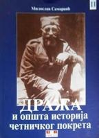 GENERAL DRAŽA MIHAILOVIĆ I OPŠTA ISTORIJA ČETNIČKOG POKRETA - XI TOM