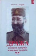 GENERAL DRAŽA MIHAILOVIĆ I OPŠTA ISTORIJA ČETNIČKOG POKRETA - XII TOM