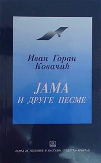 Jama I Druge Pesme Ivan Goran Kovacic Delfi Knjizare Sve