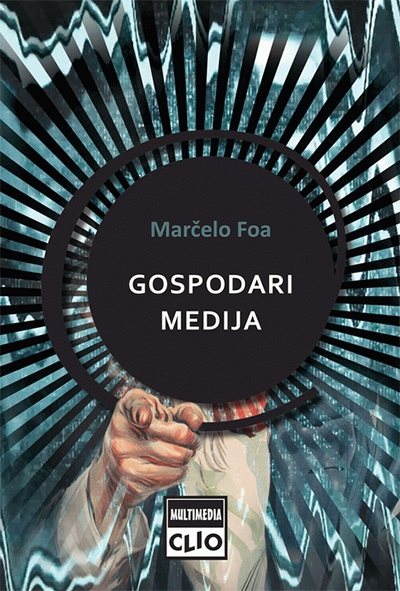 Gospodari medija
