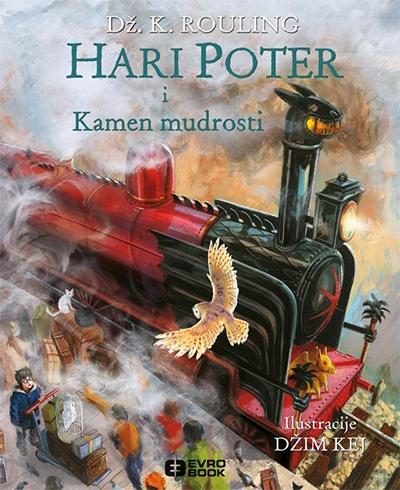Hari Poter i kamen mudrosti - ilustrovano