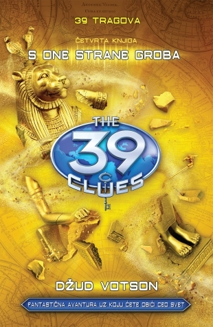 39 tragova: S one strane groba - četvrta knjiga