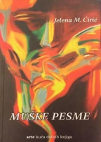 MUŠKE PESME