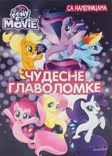 My Little Pony the movie: Čudesne glavolomke
