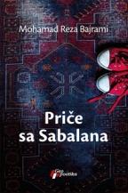 Priče sa Sabalana