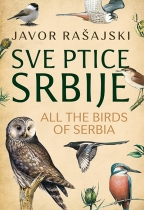 Sve ptice Srbije / All the Birds of Serbia