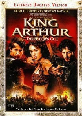 Kralj arthur dvd