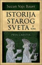 Istorija starog sveta - II tom: prva carstva