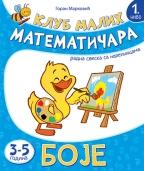 Klub malih matematičara - boje