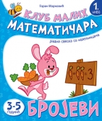 Klub malih matematičara - brojevi