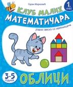 Klub malih matematičara - oblici