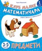 Klub malih matematičara - predmeti