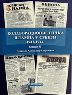 KOLABORACIONISTIČKA ŠTAMPA U SRBIJI 1941-1944, KNJIGA 2