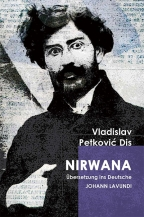 NIRWANA (prevod na nemački)