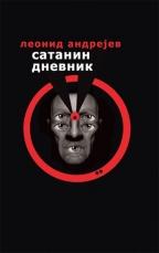 Satanin dnevnik i druge priče