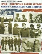 Srbi – Američki ratni heroji