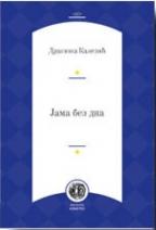JAMA BEZ DNA